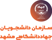 logo-0۱ (2)